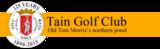 Tain logo 125